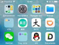 ТОП программ на телефон для Китая
